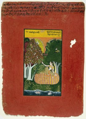 Indian. <em>Kamoda Ragini, Page from a Dispersed Ragamala Series</em>, ca. 1685. Opaque watercolor and gold on paper, Sheet: 14 3/16 x 10 1/8 in. (36 x 25.7 cm). Brooklyn Museum, Anonymous gift, 78.256.1 (Photo: Brooklyn Museum, 78.256.1_IMLS_SL2.jpg)