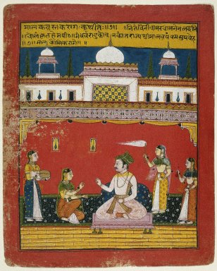 Indian. <em>Malakausika Raga, Page from a Dispersed Ragamala Series</em>, ca. 1640-1650. Opaque watercolor and gold on paper, sheet: 9 3/4 x 14 1/16 in.  (24.8 x 35.7 cm). Brooklyn Museum, Anonymous gift, 78.256.2 (Photo: Brooklyn Museum, 78.256.2_IMLS_SL2.jpg)