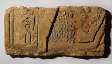 <em>Queen Nefertiti</em>, ca. 1352-1348 B.C. Sandstone, 8 1/4 × 1 3/8 × 16 1/2 in. (21 × 3.5 × 41.9 cm). Brooklyn Museum, Gift of Christos G. Bastis in honor of Bernard V. Bothmer, 78.39. Creative Commons-BY (Photo: Brooklyn Museum, 78.39_view1_PS2.jpg)