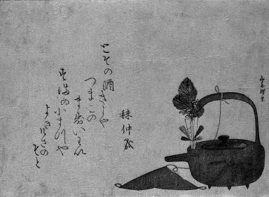 Hokusai Sori (Japanese, 1760-1849). <em>Tea Kettle with Pine and Tea Cloth for New Year</em>, ca. 1800. Color woodblock print on paper, 4 7/8 x 6 5/8 in. (12.4 x 16.8 cm). Brooklyn Museum, Gift of Gary Levine, 78.86 (Photo: Brooklyn Museum, 78.86_bw_IMLS.jpg)