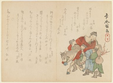 Chôsui Yabu (Japanese, active 1830-1864). <em>Scholar Riding a Horse with Attendants</em>, ca. 1850. Color woodblock print on paper, 7 3/16 x 9 5/8 in. (18.2 x 24.5 cm). Brooklyn Museum, Gift of Dr. and Mrs. Stanley L. Wallace, 79.190.2 (Photo: Brooklyn Museum, 79.190.2_IMLS_PS3.jpg)