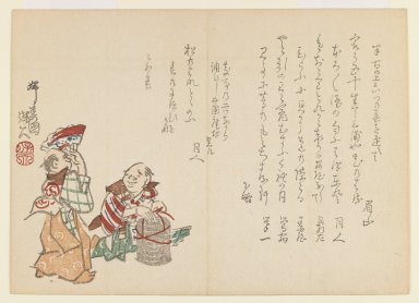 Sato Hodai (Japanese). <em>Two Merchants</em>, ca. 1850. Color woodblock print on paper, 7 3/16 x 9 5/8 in. (18.2 x 24.5 cm). Brooklyn Museum, Gift of Dr. and Mrs. Stanley L. Wallace, 79.190.4 (Photo: Brooklyn Museum, 79.190.4_IMLS_PS3.jpg)