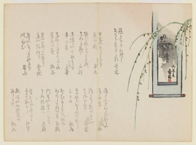 Nagayama Koen (Japanese, 1765-1849). <em>Willow with Hanging Scroll of Dragon</em>, ca. 1850. Color woodblock print on paper, 7 3/16 x 9 3/4 in. (18.2 x 24.8 cm). Brooklyn Museum, Gift of Dr. and Mrs. Stanley L. Wallace, 79.190.6 (Photo: Brooklyn Museum, 79.190.6_IMLS_PS3.jpg)
