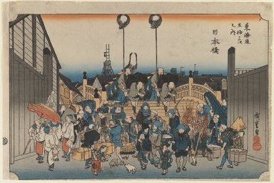 Utagawa Hiroshige (Ando) (Japanese, 1797-1858). <em>Nihonbashi: Daimyō Procession Setting Out, from the series Fifty-three Stations of the Tōkaidō Road</em>, ca. 1833-1834. Color woodblock print on paper, 9 3/8 x 14 1/4 in. (23.8 x 36.2 cm). Brooklyn Museum, Gift of Dr. and Mrs. Maurice H. Cottle, 79.253.10 (Photo: Brooklyn Museum, 79.253.10_IMLS_PS3.jpg)