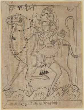 Indian. <em>Maru Ragini (Dhola and Maru riding on a Camel)</em>, ca. 1750. Ink on paper, sheet: 6 1/8 x 4 5/8 in.  (15.6 x 11.7 cm). Brooklyn Museum, Gift of Marilyn W. Grounds, 79.260.2 (Photo: Brooklyn Museum, 79.260.2_IMLS_PS3.jpg)