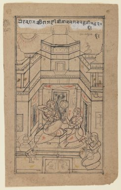 Indian. <em>Bilavala Ragini</em>, ca. 1675. Ink and color on paper, sheet: 9 1/2 x 5 7/8 in.  (24.1 x 14.9 cm). Brooklyn Museum, Gift of Marilyn W. Grounds, 79.260.8 (Photo: Brooklyn Museum, 79.260.8_IMLS_PS3.jpg)