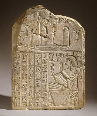 <em>Stela of Inherkhau</em>, ca. 1184-1153 B.C.E. or later. Limestone, 16 7/8 x 11 13/16 x 3 1/16 in. (42.8 x 30 x 7.7 cm). Brooklyn Museum, Charles Edwin Wilbour Fund, 80.113. Creative Commons-BY (Photo: Brooklyn Museum, 80.113_SL1.jpg)