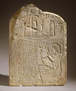 <em>Stela of Inherkhau</em>, ca. 1184-1153 B.C.E. or later. Limestone, 16 7/8 x 11 13/16 x 3 1/16 in. (42.8 x 30 x 7.7 cm). Brooklyn Museum, Charles Edwin Wilbour Fund, 80.113. Creative Commons-BY (Photo: Brooklyn Museum, 80.113_SL1.jpg)