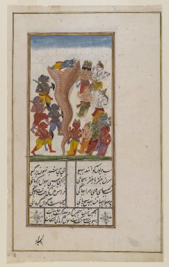 Indian. <em>Krishna Subdues the Serpent Aghasura, Page from an unidentified Hindu manuscript</em>, 19th century. Opaque watercolor, gold, and silver on paper, sheet: 12 7/8 x 7 7/8 in.  (32.7 x 20.0 cm). Brooklyn Museum, Gift of Dr. Andrew Dahl, 80.115.8 (Photo: Brooklyn Museum, 80.115.8_recto_IMLS_PS4.jpg)
