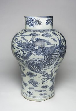 <em>Dragon Jar</em>, late 19th century. Porcelain with cobalt decoration under glaze, 20 x 13in. (50.8 x 33cm). Brooklyn Museum, Gift of Dr. and Mrs. Stanley L. Wallace, 80.120.1. Creative Commons-BY (Photo: , 80.120.1_PS11.jpg)