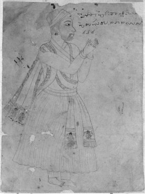 "Indian. <em>Portrait inscribed ""Javaji-Nada Gaulji,""</em> ca. 1700 or earlier. Ink and color on paper, sheet: 8 1/8 x 6 1/16 in.  (20.6 x 15.4 cm). Brooklyn Museum, Gift of Marilyn W. Grounds, 80.261.29 (Photo: Brooklyn Museum, 80.261.29_bw_IMLS.jpg)"