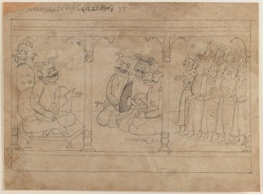 Indian. <em>Scene from the Bhagavata Purana</em>, ca. 1740-45. Ink on paper, sheet: 8 1/2 x 11 1/2 in.  (21.6 x 29.2 cm). Brooklyn Museum, Gift of Marilyn W. Grounds, 80.261.32 (Photo: Brooklyn Museum, 80.261.32_IMLS_PS3.jpg)