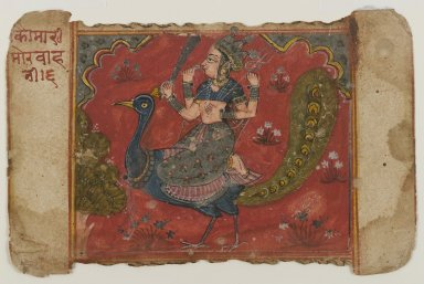 Indian. <em>Kaumari</em>, late 18th century. Opaque watercolor, gold, and silver on paper, sheet: 4 7/16 x 6 11/16 in.  (11.3 x 17.0 cm). Brooklyn Museum, Anonymous gift, 80.277.16 (Photo: Brooklyn Museum, 80.277.16_IMLS_PS4.jpg)