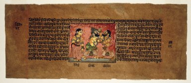 Indian. <em>Kichaka and Bhimasena, Folio from a Dispersed Mahabharata Series</em>, 1670. Opaque watercolor and gold on paper, 6 1/4 x 15 1/2 in. (15.9 x 39.4 cm). Brooklyn Museum, Gift of Cynthia Hazen Polsky, 80.278.2 (Photo: Brooklyn Museum, 80.278.2_view2_IMLS_SL2.jpg)