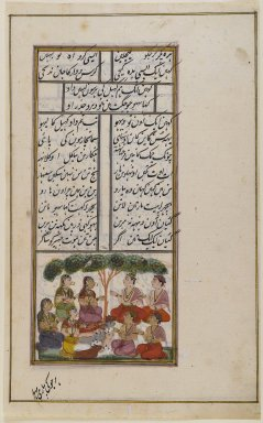 Indian. <em>Akrura Speaks to the Cowherds, Page from an Unidentified Hindu Manuscript</em>, 19th century. Opaque watercolor and gold on paper, sheet: 12 7/8 x 8 in.  (32.7 x 20.3 cm). Brooklyn Museum, Gift of Dr. Andrew Dahl, 81.117.2 (Photo: Brooklyn Museum, 81.117.2_recto_IMLS_PS4.jpg)