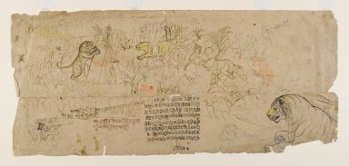 Indian. <em>Tiger Portrait and Hunt Scenes</em>, mid 18th century. Ink and color on paper, sheet: 9 5/8 x 21 5/8 in.  (24.4 x 54.9 cm). Brooklyn Museum, Gift of Bernice and Robert Dickes, 81.188.2 (Photo: Brooklyn Museum, 81.188.2_IMLS_PS4.jpg)