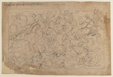 Indian. <em>Line Drawing of a Battle Scene from a Bhagavata Purana Series</em>, ca. 1740-45. Ink on paper, sheet: 8 5/8 x 12 3/4 in.  (21.9 x 32.4 cm). Brooklyn Museum, Gift of Bernice and Robert Dickes, 81.188.9 (Photo: Brooklyn Museum, 81.188.9_recto_IMLS_PS3.jpg)