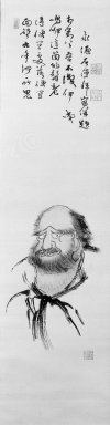 Eigen Sekiren (Japanese). <em>Daruma</em>, early 20th century. Hanging scroll, ink and color on silk, Image: 46 1/2 x 12 1/2 in. (118.1 x 31.8 cm). Brooklyn Museum, Gift of Dr. Ralph C. Marcove, 81.194.8 (Photo: Brooklyn Museum, 81.194.8_bw_IMLS.jpg)