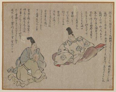 <em>Three Figures</em>, 19th-20th century. Brush sketch, ink on paper, Image: 10 5/8 x 13 1/2 in. (27 x 34.3 cm). Brooklyn Museum, Gift of Dr. Jack Hentel, 81.204.11 (Photo: Brooklyn Museum, 81.204.11_IMLS_PS3.jpg)