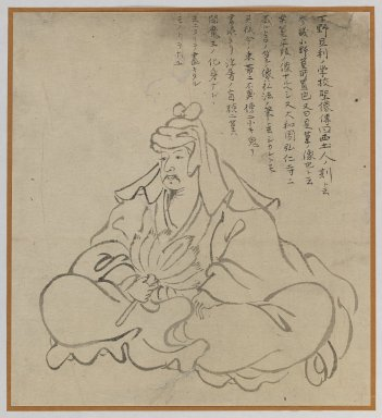 <em>Seated Scholar</em>, late 19th century. Brush sketch, ink on paper, Image: 11 3/8 x 10 3/8 in. (28.9 x 26.4 cm). Brooklyn Museum, Gift of Dr. Jack Hentel, 81.204.18 (Photo: Brooklyn Museum, 81.204.18_IMLS_PS3.jpg)