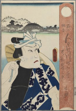 Utagawa Kunisada (Toyokuni III) (Japanese, 1786-1865). <em>Kabuki Actor</em>, ca. 1850. Color woodblock print, 14 x 9 1/2 in. (35.6 x 24.1 cm). Brooklyn Museum, Gift of Dr. Jack Hentel, 81.204.2 (Photo: Brooklyn Museum, 81.204.2_IMLS_PS3.jpg)