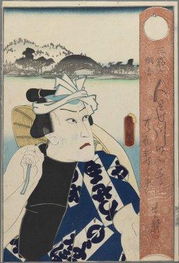Utagawa Kunisada (Toyokuni III) (Japanese, 1786-1865). <em>Kabuki Actor</em>, ca. 1850. Color woodblock print, 14 x 9 1/2 in. (35.6 x 24.1 cm). Brooklyn Museum, Gift of Dr. Jack Hentel, 81.204.2 (Photo: Brooklyn Museum, 81.204.2_IMLS_PS3.jpg)