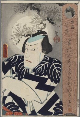 Utagawa Kunisada (Toyokuni III) (Japanese, 1786-1865). <em>Kabuki Actor</em>, ca. 1850. Color woodblock print, 14 x 9 1/2 in. (35.6 x 24.1 cm). Brooklyn Museum, Gift of Dr. Jack Hentel, 81.204.3 (Photo: Brooklyn Museum, 81.204.3_IMLS_PS3.jpg)