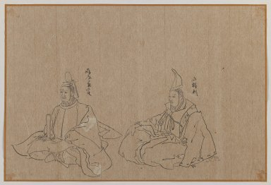 <em>Two Noblemen</em>, 19th-20th century. Brush sketch, ink on paper, Image: 9 3/4 x 14 1/2 in. (24.8 x 36.8 cm). Brooklyn Museum, Gift of Dr. Jack Hentel, 81.204.8 (Photo: Brooklyn Museum, 81.204.8_IMLS_PS3.jpg)