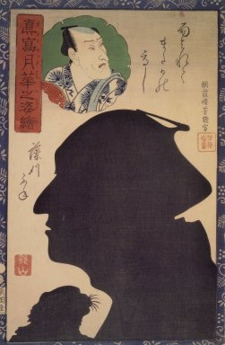 Utagawa Yoshiiku (Japanese, 1833-1904). <em>Actor Seki Sanjūrō III, from the series Portraits as True Likenesses in the Moonlight</em>, 1867, 3rd month. Color woodblock print on paper, 13 13/16 x 9 1/16 in. (35.1 x 23.0 cm). Brooklyn Museum, Gift of Mr. and Mrs. Peter P. Pessutti, 81.297.9 (Photo: Brooklyn Museum, 81.297.9.jpg)
