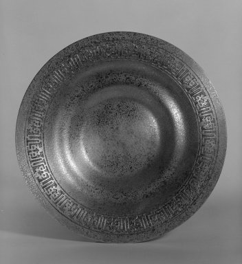 Tiffany Studios (1902-1932). <em>Plate</em>, early 20th century. Bronze, 8 5/16 in. (21.1 cm). Brooklyn Museum, Gift of Fred Tannery, 82.112.8. Creative Commons-BY (Photo: Brooklyn Museum, 82.112.8_bw.jpg)