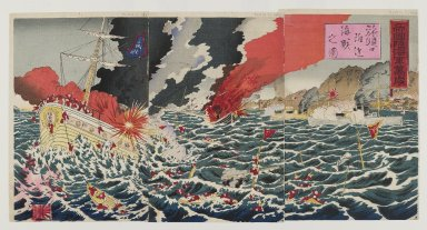 <em>Triptych: Naval Battle</em>, 1894. Color woodblock print, 14 1/2 x 9 3/4 in. (36.8 x 24.8 cm). Brooklyn Museum, Gift of Dr. Jack Hentel, 82.179.12 (Photo: Brooklyn Museum, 82.179.12_PS2.jpg)