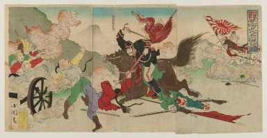 Utagawa Kokunimasa (Japanese, 1874-1944). <em>With the Permission of the Ministry of Home Affairs: Japanese Victory at the Battle of Asan (Naimushō kenetsu kyoka: Gazan fukin Wahei daishōri no zu)</em>, 1894. Color woodblock print, 14 1/4 x 9 7/8 in. (36.2 x 25.1 cm). Brooklyn Museum, Gift of Dr. Jack Hentel, 82.179.13 (Photo: Brooklyn Museum, 82.179.13_PS2.jpg)