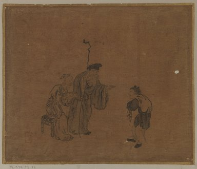<em>Album Leaf Painting: Scholar and Bamboo</em>, 18th century. Album leaf, ink on silk, Image: 10 5/8 x 12 3/4 in. (27 x 32.4 cm). Brooklyn Museum, Gift of Dr. Jack Hentel, 82.179.2 (Photo: Brooklyn Museum, 82.179.2_IMLS_PS3.jpg)