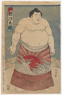 <em>Sumo Wrestler Asashio Tarō I</em>, 1901. Color woodblock print on paper, 14 5/8 x 9 1/2 in. (37.1 x 24.1 cm). Brooklyn Museum, Gift of Mr. and Mrs. Peter P. Pessutti, 82.186.2 (Photo: Brooklyn Museum, 82.186.2_IMLS_PS3.jpg)