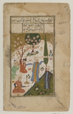 <em>Album Leaf:  Miniature Painting</em>. Opaque watercolors and gold on paper, 7 1/2 x 4 1/2 in. (19.1 x 11.4 cm). Brooklyn Museum, Gift of Mr. and Mrs. Peter P. Pessutti, 82.186.7 (Photo: Brooklyn Museum, 82.186.7_IMLS_PS4.jpg)