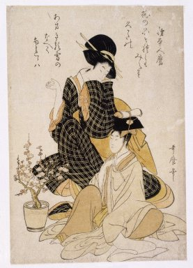 Kitagawa Utamaro (Japanese, 1753-1806). <em>Kakinomoto no Hitomaro [missing title cartouche: Children Parody the Six Immortal Poets (Tosei Kodomo Rokkasen)]</em>, ca. 1804. Color woodblock print on paper, 14 1/2 x 10 in. (37.0 x 25.3 cm). Brooklyn Museum, Gift of Dr. and Mrs. Stanley L. Wallace, 82.191 (Photo: Brooklyn Museum, 82.191_print_IMLS_SL2.jpg)