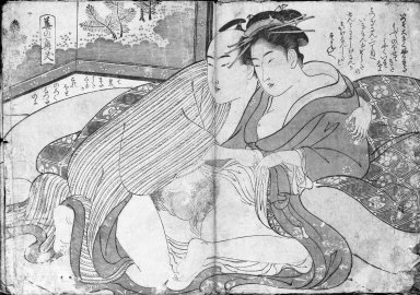 Kitagawa Utamaro (Japanese, 1753-1806). <em>Shunga Album (Woodblock Print)</em>, 18th-19th century. Ink and color on paper, 8 3/4 x 12 1/2 in. (22.2 x 31.8 cm). Brooklyn Museum, Gift of Edward P. Weinman, 82.230 (Photo: Brooklyn Museum, 82.230_detail9_bw_IMLS.jpg)