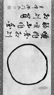 Rankeisai (Japanese, 18th century). <em>Enso (Zen Circle) and Calligraphy</em>, 18th century. Hanging scroll, ink on paper, Image: 10 1/4 x 20 1/4 in. (26 x 51.4 cm). Brooklyn Museum, Gift of Dr. and Mrs. Malcolm Idelson, 82.240.1 (Photo: Brooklyn Museum, 82.240.1_bw_IMLS.jpg)