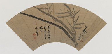 Nagasawa Rosetsu (Japanese, 1754-1799). <em>Bamboo</em>, 18th century. Fan painting, ink on paper, Image: 8 3/4 x 18 in. (22.2 x 45.7 cm). Brooklyn Museum, Gift of Horst Kleindienst, 82.241.1. Creative Commons-BY (Photo: Brooklyn Museum, 82.241.1_IMLS_PS3.jpg)