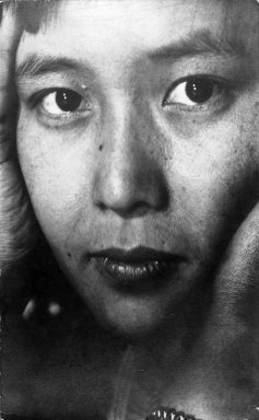 Consuelo Kanaga (American, 1894-1978). <em>(Eiko Yamazawa?)</em>, mid-late 1920s. Toned gelatin silver photograph with graphite, 7 1/4 x 4 1/2 in. (18.4 x 11.4 cm). Brooklyn Museum, Gift of Wallace B. Putnam from the Estate of Consuelo Kanaga, 82.65.299 (Photo: Brooklyn Museum, 82.65.299_bw_IMLS.jpg)