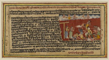 Indian. <em>Double-Sided Folio from a Bhagavata Purana Series</em>, ca. 1610-1650. Opaque watercolor on paper, sheet: 8 1/8 x 14 3/4 in.  (20.6 x 37.5 cm). Brooklyn Museum, Gift of Dr. and Mrs. Richard Dickes, 83.164.1 (Photo: Brooklyn Museum, 83.164.1_recto_IMLS_PS4.jpg)