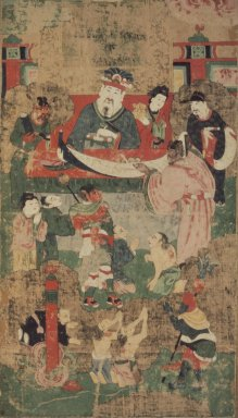 <em>Ten Kings of the Underworld</em>, 19th century. Ink and color on silk, 28 3/8 x 15 3/8 in. (72 x 39 cm). Brooklyn Museum, Gift of Dr. and Mrs. John P. Lyden, 83.168.6 (Photo: Brooklyn Museum, 83.168.6.jpg)