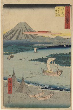 Utagawa Hiroshige (Ando) (Japanese, 1797-1858). <em>No. 19, Ejiri: Tago Bay and Miho no Matsubara, from the series Famous Sights of the Fifty-three Stations</em>, 1855. Color woodblock print on paper, 14 1/4 x 9 1/4 in. (36.2 x 23.5 cm). Brooklyn Museum, Gift of Peter P. Pessutti, 83.190.3 (Photo: Brooklyn Museum, 83.190.3_IMLS_PS3.jpg)