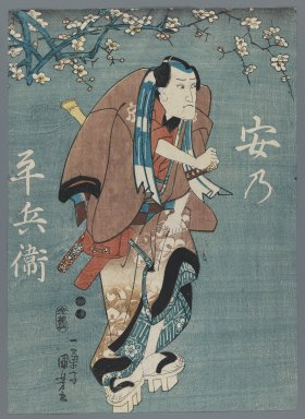 Utagawa Kuniyoshi (Japanese, 1798-1861). <em>Actors as the Five Manly Men: Nakamura Utaemon IV as Hotei Ichiemon, Ichikawa Kuzo II as An no Heibei, Sawamura Tossho I as Gokuin Sen'emon, Ichimura Uzaemon XII as Karigane Bunshichi, and IChikawa Ebizo V as Kaminari Shoku</em>, 1847-52. Woodblock print, 13 x 9 1/2 in. (33 x 24.1 cm) each. Brooklyn Museum, Gift of Peter P. Pessutti, 83.190.6 (Photo: Brooklyn Museum, 83.190.6_view1_IMLS_PS3.jpg)
