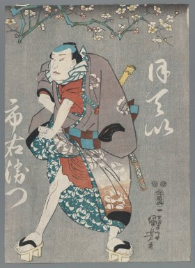 Utagawa Kuniyoshi (Japanese, 1798-1861). <em>Actors as the Five Manly Men: Nakamura Utaemon IV as Hotei Ichiemon, Ichikawa Kuzo II as An no Heibei, Sawamura Tossho I as Gokuin Sen'emon, Ichimura Uzaemon XII as Karigane Bunshichi, and IChikawa Ebizo V as Kaminari Shoku</em>, 1847-52. Woodblock print, 13 x 9 1/2 in. (33 x 24.1 cm) each. Brooklyn Museum, Gift of Peter P. Pessutti, 83.190.6 (Photo: Brooklyn Museum, 83.190.6_view5_IMLS_PS3.jpg)