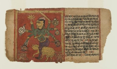<em>Folio from a Dispersed Devi Series: Durga Kills Demons</em>, 17th century. Ink and opaque watercolors on paper, 4 1/4 x 8 5/16 in. (10.8 x 21.2 cm). Brooklyn Museum, Anonymous gift, 83.234.2 (Photo: Brooklyn Museum, 83.234.2_IMLS_PS4.jpg)