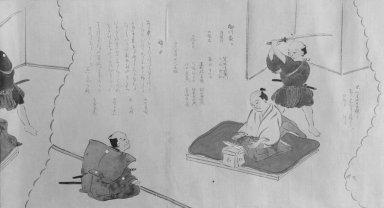 <em>Seppuku (Hara-Kiri), Handscroll Painting</em>, 20th century. Handscroll, ink and color on paper, 11 3/4 x 62 3/4 in. (29.8 x 159.4 cm). Brooklyn Museum, Gift of Dr. and Mrs. John P. Lyden, 83.241.7 (Photo: Brooklyn Museum, 83.241.7_viewA_bw.jpg)