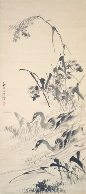Hsi-Yuan Fang. <em>Wild Geese and Reeds</em>, 18th century. Hanging scroll, ink on paper, 69 1/2 x 22 1/2 in. (176.5 x 57.2 cm). Brooklyn Museum, Gift of Dr. and Mrs. Richard Dickes, 84.134.2 (Photo: Brooklyn Museum, 84.134.2.jpg)