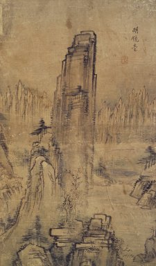 Chang-up Kim (1658-1721). <em>Myeonggyeong-dae (Myeonggyeong Terrace)</em>, early 18th century. Ink and light color on paper; Framed with glass, size: 21 3/4 x 12 5/8 in. (55.2 x 32.1 cm). Brooklyn Museum, Gift of Dr. and Mrs. Charles Perera, 84.141.10 (Photo: Brooklyn Museum, 84.141.10.jpg)