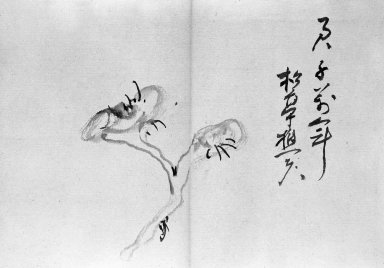 <em>Album of Poems and Paintings</em>, 19th century. Album leaves, ink and light color on paper, 8 7/16 x 6 in. (21.4 x 15.2 cm). Brooklyn Museum, Gift of Dr. and Mrs. John P. Lyden, 84.196.15 (Photo: Brooklyn Museum, 84.196.15_detail25_bw_IMLS.jpg)
